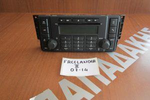 land rover freelander 2 2007 2014 prosopsi radio cd 300x200 Land Rover Freelander 2 2007 2014 πρόσοψη Radio CD