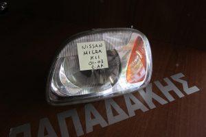 nissan micra k11 2001 2003 fanari empros aristero 300x200 Nissan Micra K11 2001 2003 φανάρι εμπρός αριστερό