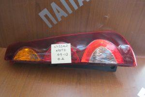 nissan note 2009 2013 fanari piso dexio fime 300x200 Nissan Note 2009 2013 φανάρι πίσω δεξιό φιμέ