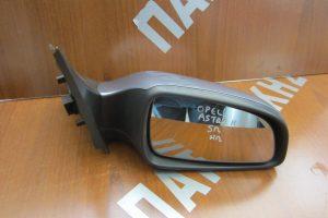 opel astra h 5thyro 2004 2009 ilektrikos kathreptis asimi skoyro dexios 300x200 Opel Astra H 5θυρο 2004 2009 ηλεκτρικός καθρέπτης δεξιός ασημί σκούρο