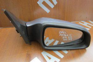 opel astra h 5thyro 2004 2009 ilektrikos kathreptis dexios asimi skoyro 300x200 Opel Astra H 5θυρο 2004 2009 ηλεκτρικός καθρέπτης δεξιός ασημί σκούρο