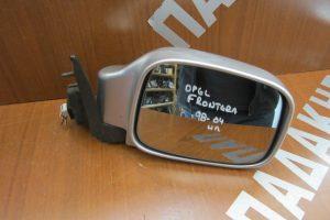 Opel Frontera 1998-2004 ηλεκτρικός καθρέπτης δεξιός ασημί