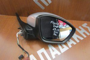 peugeot 208 2012 2017 ilektrikos kathreptis dexios asimi 9 kalodia 300x200 Peugeot 208 2012 2017 ηλεκτρικός καθρέπτης δεξιός ασημί 9 καλώδια