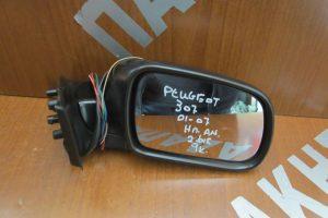 Peugeot 307 2001-2007 ηλεκτρικά ανακλινόμενος καθρέπτης δεξιός μαύρος 9 καλώδια 2 φις