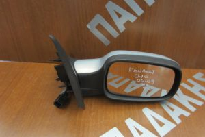 Renault Megane 2002-2008 ηλεκτρικά ανακλινόμενος καθρέπτης δεξιός ασημογαλάζιο 7 ακίδες