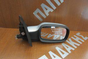 Renault Megane 2002-2008 ηλεκτρικά ανακλινόμενος καθρέπτης δεξιός ασημογαλάζιο 9 καλώδια