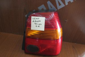 Seat Arosa 1997-2000 φανάρι πίσω δεξιό