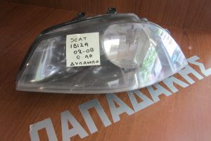 Seat Ibiza 2002-2008 φανάρι εμπρός αριστερό δύλαμπο
