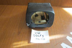 vw golf 5 2004 2008 kapaki timonioy mayro 300x200 VW Golf 5 2004 2008 καπάκι τιμονιού μαύρο
