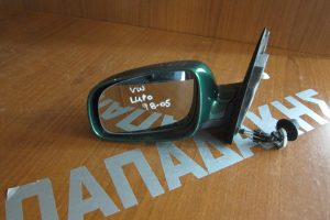 VW Lupo 1998-2005 μηχανικός καθρέπτης αριστερός πράσινος