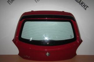 Alfa Romeo Mito 2008-2016 πόρτα μπαγκάζ κόκκινη