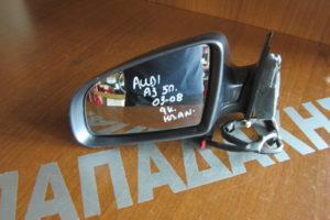 Audi A3 2003-2008 5θυρο καθρέπτης αριστερός ηλεκτρικά ανακλινόμενος μολυβί 9 καλώδια