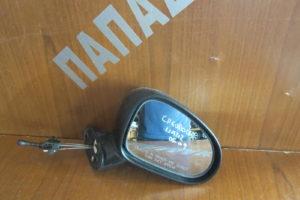 Chevrolet Matiz 2005-2009 καθρέπτης δεξιός μηχανικός άβαφος