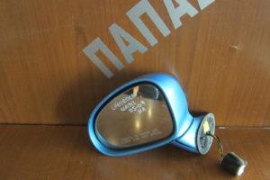 Chevrolet Matiz 2005-2009 καθρέπτης αριστερός ηλεκτρικός γαλάζιος