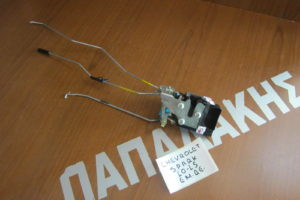 Chevrolet Spark 2010-2015 μηχανισμός κλειδαριάς πόρτας εμπρός δεξιός ηλεκτρομαγνητική