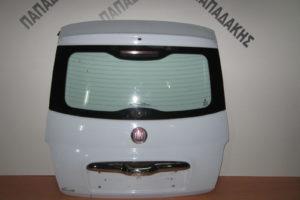 Fiat 500 2007-2016 πόρτα μπαγκάζ του πάγου