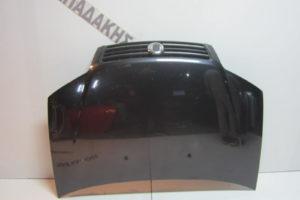 fiat punto 2004 2010 kapo empros anthraki 300x200 Fiat Punto 2004 2010 καπό εμπρός ανθρακί