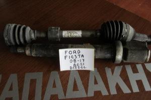 ford fiesta 2008 2017 diesel imiaxonio dexio 300x200 Ford Fiesta 2008 2017 Diesel ημιαξόνιο δεξιό