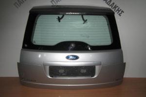 Ford Focus C-Max 2007-2010 πόρτα μπαγκάζ ασημί