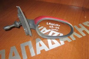 lancia y 2003 2006 kathreptis dexios michanikos kokkinos 300x200 Lancia Y 2003 2006 καθρέπτης δεξιός μηχανικός κόκκινος