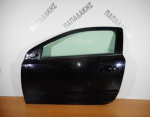 opel astra h gtc 2004 2009 porta aristeri diporti mayri 300x234 Opel Astra H GTC 2004 2009 πόρτα αριστερή δίπορτη μαύρη