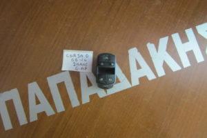 opel corsa d 2006 2014 diakoptis ilektrikoy parathyroy empros aristeros 2plos 300x200 Opel Corsa D 2006 2014 διακόπτης ηλεκτρικού παραθύρου εμπρός αριστερός 2πλός