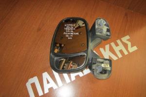 Opel Vivaro/Renault Traffic/Nissan Primastar 2002-2014  καθρέπτης αριστερός ηλεκτρικός άβαφος
