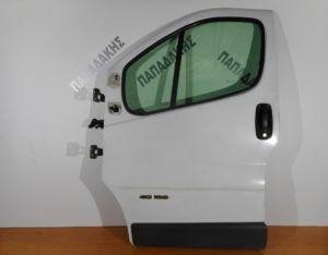 opel vivaro renault trafic nissan primastar 2002 2014 porta empros aristeri aspri 300x234 Opel Vivaro/Renault Trafic/Nissan Primastar 2002 2014 πόρτα εμπρός αριστερή άσπρη
