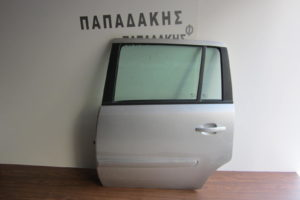 opel zafira b 2005 2012 porta piso aristeri asimi 300x200 Opel Zafira B 2005 2012 πόρτα πίσω αριστερή ασημί