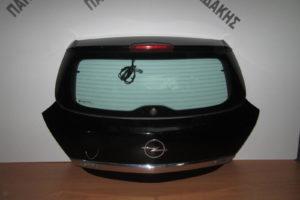 porta mpagkaz opel astra h gtc 2004 2009 mayri 300x200 Opel Astra H GTC 2004 2009 πόρτα μπαγκάζ μαύρη