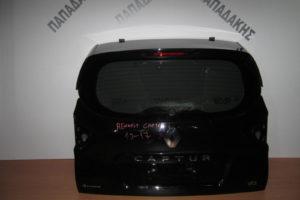renault captur 2013 2017 porta mpagkaz mayri 300x200 Renault Captur 2013 2018 πόρτα μπαγκάζ μαύρη