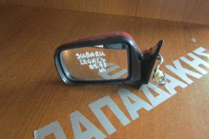 Subaru Legacy 1989-1993 καθρέπτης αριστερός ηλεκτρικός μπορντό