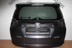 Toyota Rav 4 2013-2018 πόρτα μπαγκάζ μολυβί