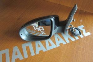 vw golf 6 2008 2013 kathreptis aristeros ilektrikos mayros 6 kalodia 300x200 VW Golf 6 2008 2013 καθρέπτης αριστερός ηλεκτρικός μαύρος 6 καλώδια