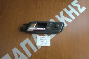 vw polo 2002 2009 diakoptis kathrepti ilektrikoy 300x200 VW Polo 2002 2009 διακόπτης ηλεκτρικού καθρέπτη