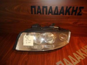audi a4 2001 2005 empros fanari aristero 300x225 Audi A4 2001 2005 φανάρι εμπρός αριστερό