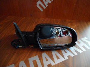 audi a5 3porto 2010 2016 ilektrika anaklinomenos 10 kalodia mayros 300x225 Audi A5 3πορτο 2010 2016 ηλεκτρικά ανακλινόμενος 10 καλώδια μαύρος