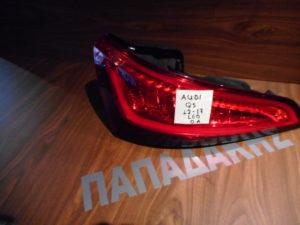 audi q5 2012 2017 fanari piso aristero led 300x225 Audi Q5 2012 2017 φανάρι πίσω αριστερό LED
