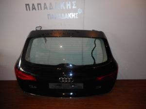 audi q5 2012 2017 piso porta 5i me chromio mayri 300x225 Audi Q5 2012 2017 πίσω πόρτα 5η με χρώμιο μαύρη