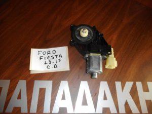 ford fiesta 2013 2017 moter ilektrikon parathyron empros dexio 300x225 Ford Fiesta 2013 2017 μοτέρ ηλεκτρικών παραθύρων εμπρός δεξιό