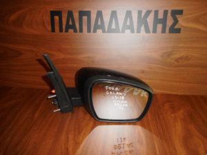 Ford Galaxy 2015-2018 καθρέπτης δεξιός ηλεκτρικός ανακλινόμενος φως ασφαλείας 13 ακίδες μαύρος