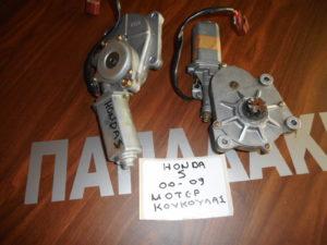 honda s2000 2000 2009 moter koykoylas aristero dexi 300x225 Honda S2000 2000 2009 μοτέρ κουκούλας αριστερό δεξί