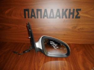 opel astra j 2010 2015 kathreptis dexios ilektrikos anaklinomenos 7 kalodia aspros 300x225 Opel Astra J 2010 2015 καθρέπτης δεξιός ηλεκτρικός ανακλινόμενος 7 καλώδια άσπρος