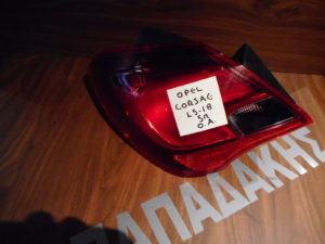 opel corsa e 2015 2018 5porto fanari piso aristero 300x225 Opel Corsa E 2015 2018 5πορτο φανάρι πίσω αριστερό