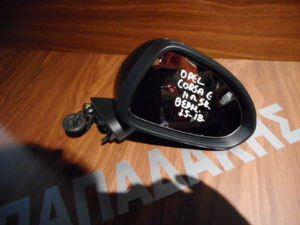 opel corsa e 2015 2018 ilektrikos kathreptis thermainomenos mayros 5 kalodia 300x225 Opel Corsa E 2015 2018 δεξιός ηλεκτρικός καθρέπτης θερμαινόμενος μαύρος 5 καλώδια