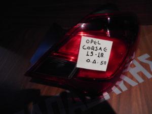 opel corsa e 5porto 2015 2018 piso fanari dexi 300x225 Opel Corsa E 5πορτο 2015 2018 φανάρι πίσω δεξί