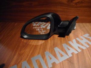 opel insignia 2008 2017 aristeros ilektrika anaklinomenos kathreptis mayros 9 kalodia 300x225 Opel Insignia 2008 2017 αριστερός ηλεκτρικά ανακλινόμενος καθρέπτης μαύρος 9 καλώδια