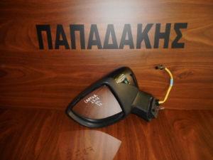renault captur 2013 2017 kathreptis aristeros ilektrikos 7 kalodia mayros 300x225 Renault Captur 2013 2017 καθρέπτης αριστερός ηλεκτρικός 7 καλώδια μαύρος