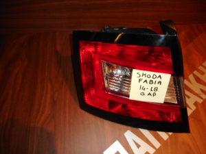skoda fabia 2014 2018 fanari piso aristero 300x225 Skoda Fabia 2014 2018 φανάρι πίσω αριστερό