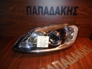 volvo xc60 2013 2017 fanari empros aristero xenon 300x225 Volvo XC60 2013 2017 φανάρι εμπρός αριστερό XENON